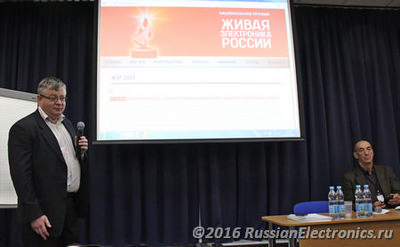 30 Сентября в москве пройдёт форум «живая электроника россии»