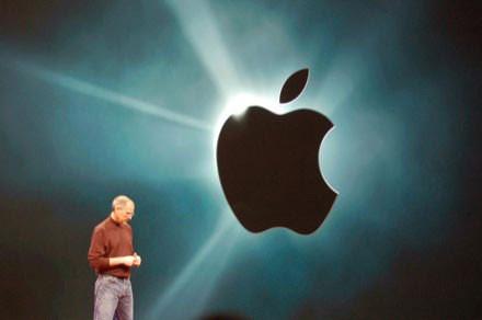 500 Человек по вине apple остались без работы