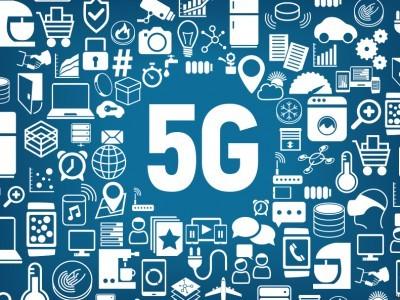 5G станет приоритетной технологией для intel