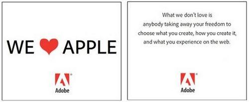 Adobe любит apple, но flash дороже
