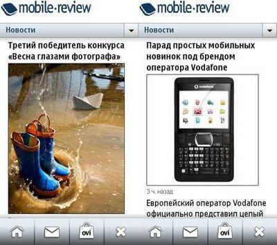 Акция «sms и mms в россию» для абонентов «киевстар» и djuice