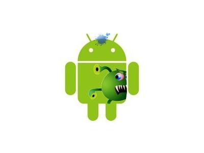 Android платформа под наблюдением хакеров