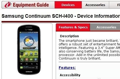 Android смартфон samsung continuum с двумя экранами выйдет 11 ноября