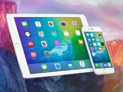 Apple ios 9.0.2 исправляет ошибки в работе icloud и imessage