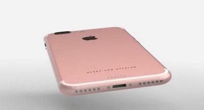Apple iphone 7 не будет оборудован разъёмом smart connector