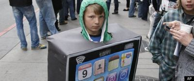 Apple: о дивергенции, поставившей жирную точку