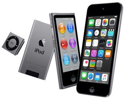 Apple запускает музыкальный сервис music и выпускает обновление ios 8.4