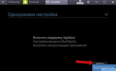 Appsurfer позволит запускать android-приложения через браузер