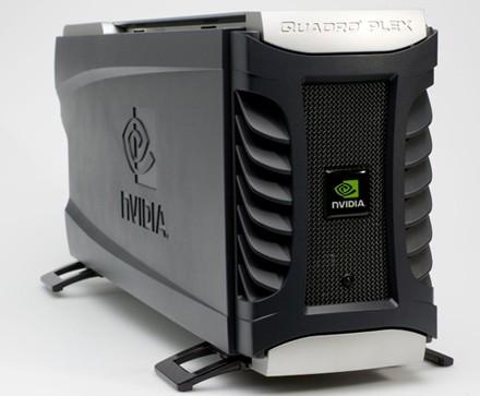 Arbyte начала поставку новых систем визуализации nvidia quadro plex