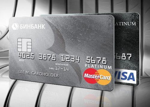 Банковский выходной №4. накопительные карты и счета от крупных банков
