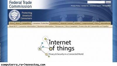 """Бюрократы и """"интернет вещей"""": как в сша собираются регулировать internet of things"""