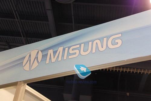 Ces 2011. дистанционные qwerty-клавиатуры и другие продукты от misung