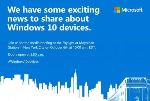 Что нам покажет компания microsoft 6 октября