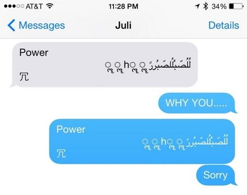 Чужой iphone можно отправить в перезагрузку одним текстовым сообщением