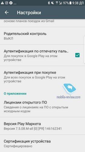 Диванная аналитика №102. сертификация устройств от google – удар по китайским фабрикам