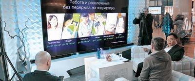 Elko group стала дистрибьютором смартфонов leeco в россии