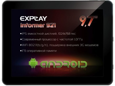 Explay informer 921 - новый планшет с 9.7'' ips дисплеем