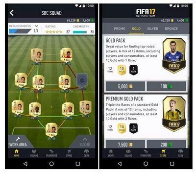 Fifa 17 обзавелась мобильным приложением-компаньоном