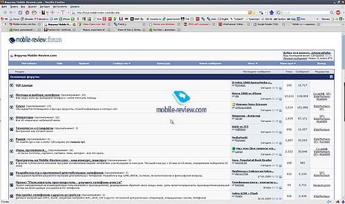 Firefox и тридцать три открытые страницы