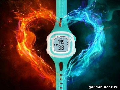 Garmin forerunner 15 - новое поколение часов с gps