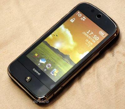 Gigabyte gsmart s1200: компактный wm-коммуникатор с wvga-экраном