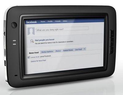 Giinii разработала цифровую фоторамку с возможностями планшета