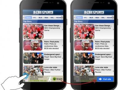 Google избавит пользователей от случайных кликов по рекламе