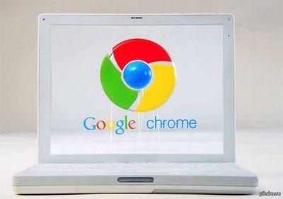 Google раздает 3 миллиона $ за взлом chrome os