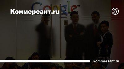 Google возвращается в китай
