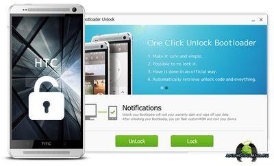 Htc откроет bootloader в смартфоне sensation в августе