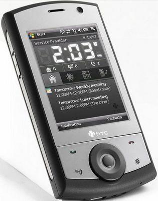 Htc запускает новый gps-коммуникатор: touch cruise