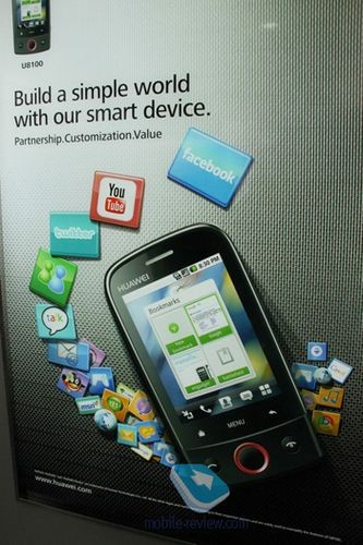 Huawei. android-устройства