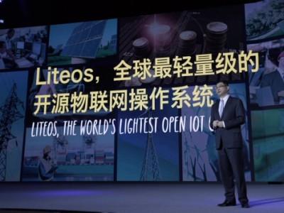 Huawei работает над компактной операционной системой для интернета вещей