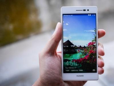 Huawei рассылает приглашения на презентацию новых продуктов