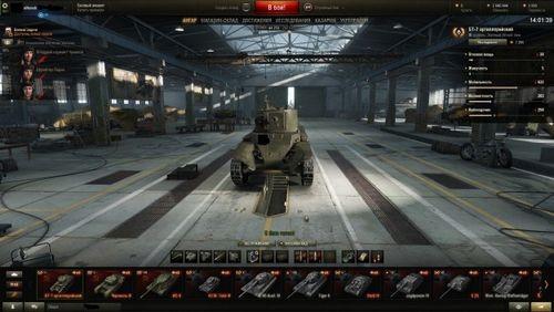 Играем на android: сколько стоит аккаунт в world of tanks