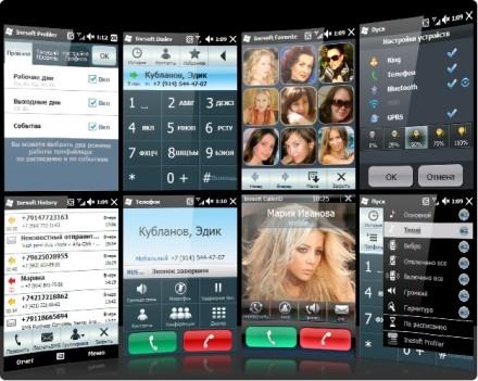 Inesoft выпустила очередное крупное обновление своего флагманского продукта inesoft phone