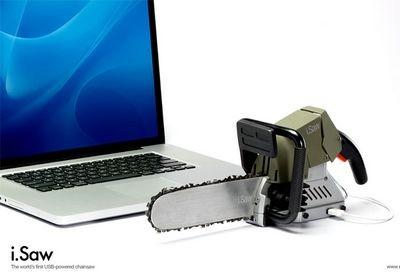 Intel представила дизайн нового универсального коннектора usb, который можно вставлять любой стороной