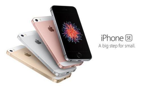 Iphone se – официальный анонс