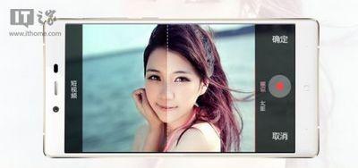 Iuni i1 стал первым флагманским смартфоном, ориентированным на девушек