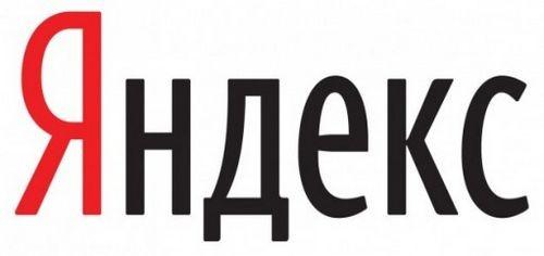 Яндекс обновил главную страницу