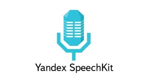 """Яндекс, записывай!"" благодаря speechkit cloud"