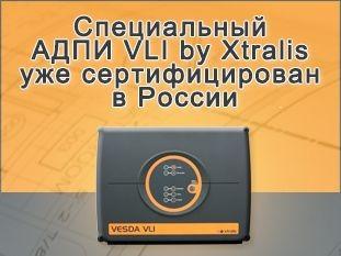 "Экскурсия по дата-центру safedata ""москва-ii"""