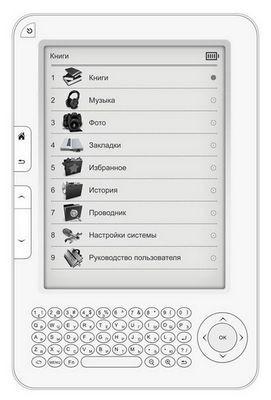Электронная книга digma q600 – новая прошивка с англо-русским словарем