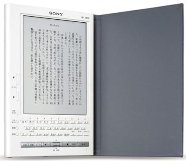 Электронные книги – конкуренты кпк