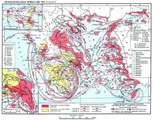 Как алгеброй поверили историю пелопоннесской войны