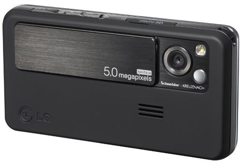 Камерофон lg kc550 для качественной съемки в любых условиях