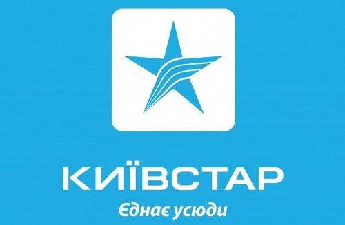 «Киевстар» буде возвращать утерянные смартфоны пользователям услуги «мобильная безопасность»