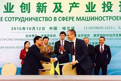 Китайцы вложили $70 млн в частную космонавтику россии