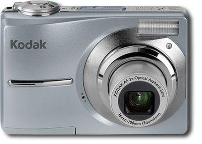Kodak отказался от цифровых фотоаппаратов