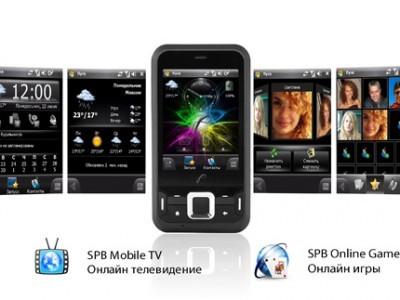 Коммуникаторы roverpc – теперь с трехмерным пользовательским интерфейсом и мобильным телевидением
